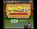 『カレーハウス COCO壱番屋』 夜勤明けでバイトする PART2【実況】