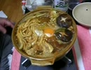 【鍋料理際】味噌煮込みうどん