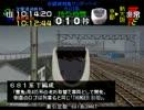 電車でGO!プロ仕様 全ダイヤ悪天候でクリアを目指すPart47【ゆっくり実況】