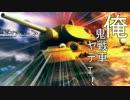 【Steel Fury】ゆっくり戦車戦線 ~第1装甲師団~【ゆっくり実況】