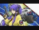 V3がくぽPower ミッドナイト・サブマリン ~未来警察ウラシマン OP