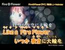 【ニコカラ】Fire◎Flower【PV】_on【鏡音レン】[halyosy]