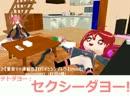 【MMDドラマ?】重音だおっ!(テトダヨー・テトXS編)【紙芝居】