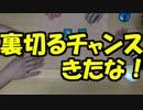 【あなろぐ部】第1回ゲーム実況者ワンナイト人狼07