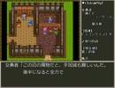 女勇者「強くてニューゲーム」 8 thumbnail