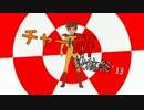 【4/1は】チャー研投稿祭'13 CM【ドゥンドゥン投稿しようじゃねぇか!】