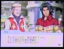 忘却者が出戻るファンタシースターZERO実況・パート3-2