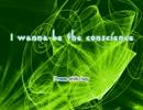 【実況】良心のカケラもない鬼畜ゲー Part1 『I wanna be the conscience』