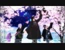 【MMD銀魂】村塾トリオで「千本桜」(銀時・高杉・桂)