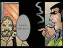 【観る漫画】 ゴルゴ13 「カーライルの野望」