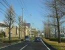 多摩ニュータウン通り+鎌倉街道の一部