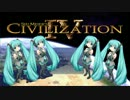 【初音ミク】 Baba Yetu 【Civilization4】