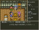 女勇者「強くてニューゲーム」 9 thumbnail
