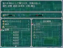 [46]東方魔幻想プレイ part10