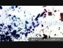 【☆イニ☆】DREAMER feat.秋影