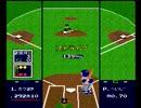 PCエンジン プロ野球ワールドスタジアム'91 (1991)