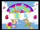 PCエンジン みんなのまち (1993)