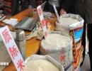 【新唐人】毒水毒土壌毒米 食卓の安全はど
