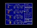 FF3.5 普通にプレイPart5 記憶の場所~蛇の道(ボス戦のみ)