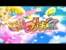 【MAD】ドキドキ!プリキュア剣(ブレイド