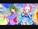 【銀歌スバル】花は幻想の果てに【UTAUカバー】