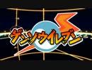 【超次元MMDドラマ】ゲンソウイレブン #02-予告編【東方+イナイレ】 thumbnail