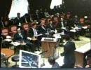民主党藤田幸久参院議員911疑惑追及質問