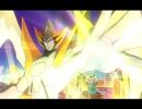 カードファイト!! ヴァンガード【英語版】RIDE56「皇帝と呼ばれる男」