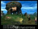 うんこちゃんのファイナルファンタジーX Part14