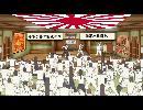 やっぱり琴浦さんが日本兵だったら 2 【小ネタ気味】 thumbnail