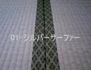 なんかテンション上がる名曲集-ファミコン編