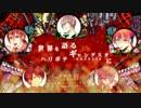 【炎合唱】バビロン【原キー男子5人+α】