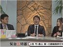 【アーカイブ】上念司・倉山満、日銀総裁辞任を語る![桜H25/2/6]