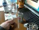 酒好きな俺の飲酒動画 part336 菊水 ふなぐち 新酒
