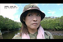 ビューティフルドリーマー#5 高橋淳美探検隊 2012年(平成24年8月...
