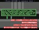 レトロ風死にゲー「VVVVVV」実況 part3