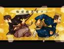 第905位:「桜前線異常ナシ」を歌って弾いてみた【杏ノ助×530】