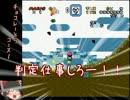 【ゆっくり】ちょっと変なスーパーマリオワールド【実況】Part12