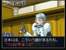 免許はMTかATか【つくろう!逆転裁判】