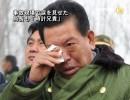 【新唐人】事故現場で涙を見せた局長も「時計兄貴」
