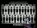 【欲音ルコ】ロリンガール【UTAU-Synth】