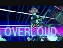 【第10回MMD杯本選】overloud【アレンジカバー・PV付】