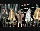蛇足ぽこたみーちゃんけったろkoma'n【√5】「Love Hunter」イラストMV