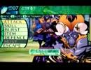 世界樹の迷宮Ⅳ キバガミさん(レベル38)一人でキバガミさん撃破