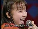 高橋由美子 - Fight! 歌詞付き