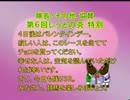 2013/02/10 第6回しっとの炎特別(隊長・その他協賛) 高知競馬9R