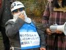 「リア充は爆破しろーッ!!」バレンタイン粉砕デモin渋谷 2013
