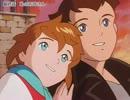 【家なき子レミ】マチアとレミ