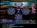うんこちゃんのファイナルファンタジーX
