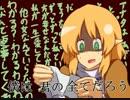 【東方手書きアニメ】忙しい人のためのパルスィ【忙しい人向け】